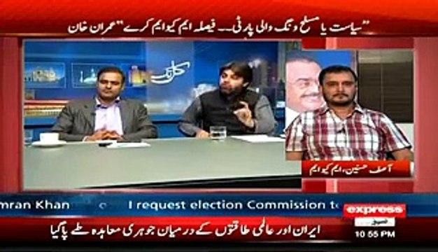 Intensive Fight Between Abid Sher Ali(PMLN) & Asif Hasnain(MQM)