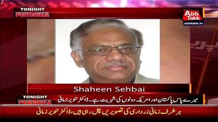 Shaheen Sehbai Insults Tanveer Zamani