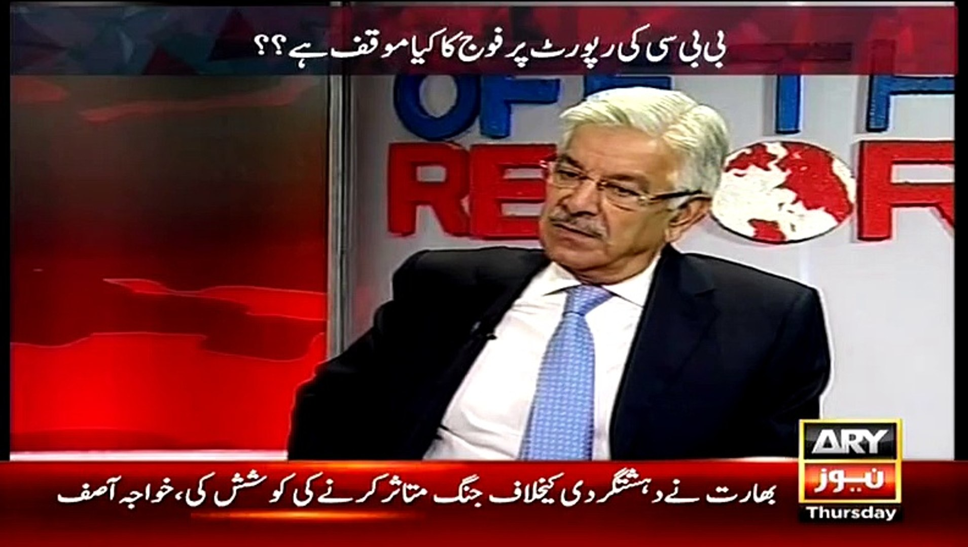 Are Our Agencies Involved In BBC Documentary Listen Khawaja Asif Respones