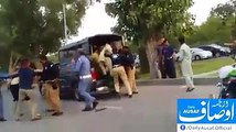 عمران خان کے بھانجوں پر پنجاب پولیس اور وارڈنز کے تشدد کی ویڈیو دیکھیں۔