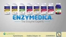 """Lompax """"Enzymedica"""""""