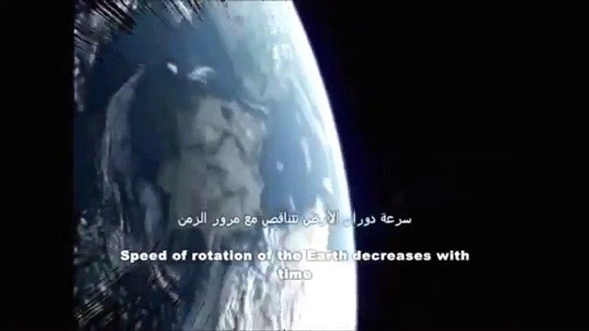 وكالة ناسا تعلن اقتراب يوم القيامة وتؤكد ظهور احدى علامات الساعة الكبرى