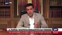 Revue de presse spéciale Grèce !