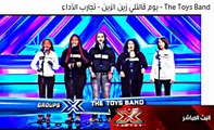 The X factor 2015 auditions on mbc 4 - tunisia - the toys band - zine zine