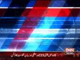 Din News Headlines 6 P.M (3 July 2015)