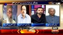 Nawaz Sharif hamesha dhadnli karke aate hain aur PTI 35 punctures leke bethi hai :- 35 Puncture's character Aga Murta