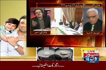 Live With Dr Shahid Masood - 3rd July 2015