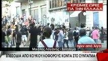 Real.gr ΣΥΝΤΑΓΜΑ ΕΠΕΙΣΟΔΙΑ