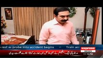 Zan Zar Zameen (Crime Show) - 3rd July 2015