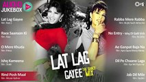 -Lat Lag Gayee - Non Stop Party Music - Audio Jukebox