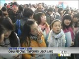 China reforms temporary labor laws - Biz Wire - January 03,2013 - BONTV
