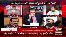 Fawad Chaudhry Lashes Out MQM In Front Of Izhar-ul-Hassan