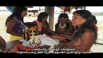 MDG-F Environment and Climate Change Initiative (Arabic Subtitles)