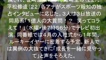 笹崎里菜アナウンサー  日テレ テレビ初出演番組は笑って�
