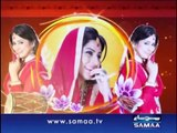 qandeel baloch performance in sanam baloch wedding