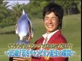 2007 石川遼 マンシングウェアオープンKSBカップ