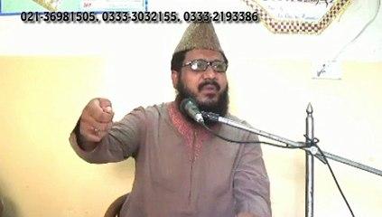 Qasas-e-Quraan - 12 Ramzan - 2015