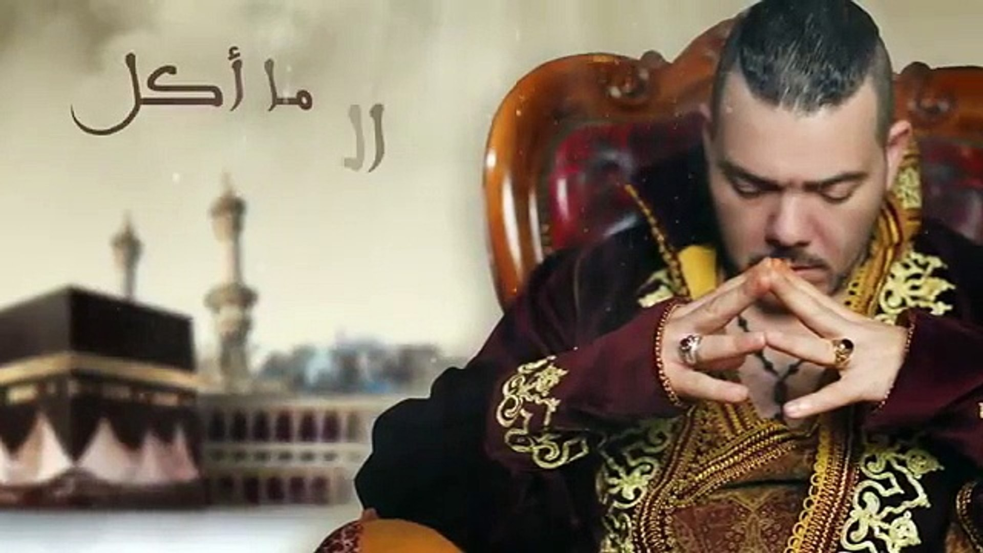 Adil El Miloudi 2016 - عادل الميلودي - عليك بتقوى الله