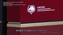 Metal Gear Solid V: The Phantom Pain - Trailer della PlayStation 4 griffata