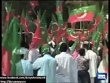 Punjab govt prepares strategy for PTI 14th august long march