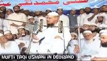 Lecture in Deoband -By Mufti Taqi Usmani 3_3 - YouTube