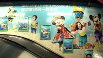 JCDecaux Metro Hong Kong  - Discover a Kaleidoscope of Advertisements in the Dynamic MTR Stations