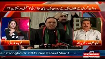 Why Pakistani Political Parties Are Against Natinal Action Plan