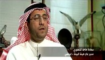 H.E. Mohamed Ahmed Al Bowardi - Recipient 2007