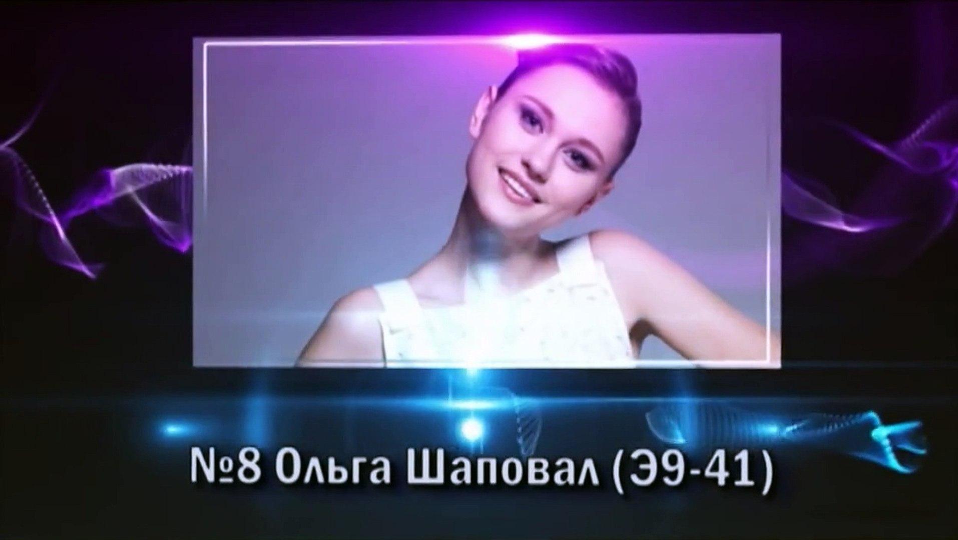 Визитка участницы Мисс Очарование 2011 Шаповал Ольги