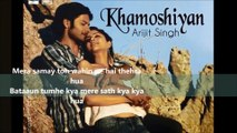 Exclusive Official Khamoshiyan lyrics - Arijit Singh _ New Full Song _ Gurmeet