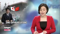 China-Japan relations at odds over historical, territorial issues 중국, 일본..