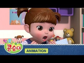 [New Animation] 엉뚱발랄 콩순이와 친구들 1기 오프닝