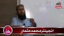 Dars e Quran - Surah Al Baqarah by Eng Muhammad Usman Part 03