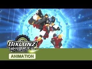 [New Animation] 바이클론즈1기 제21화 [Biklonz S.01 EP.21]