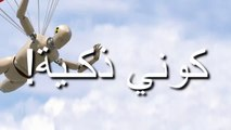 Be Smart. Parachutes Save Lives. Cancer Screening is Your Parachute - Arabic