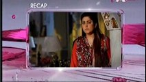 Kaneez Episode 87 Recap Aplus TV Drama 5 July 2015