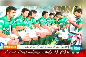 In Focus - 5th July 2015
