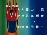GOLDORAK - GENERIQUE DE FIN JAPONAIS ORIGINAL