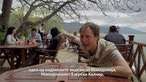 TVC Turizam - Makedonski Ezerski Kelner - 2 Del