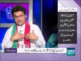 35 Puncture Audio Tape Is In Real:- Faisal Javed(PTI)