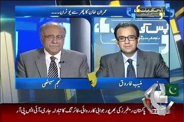 Najam Sethi Gives A Message To Imran Khan!!