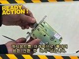 Samsung EZON SHS-5120 SHS-5110 Digital Electronic Lock Installation video