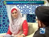 Ramzan Sehar Transmission 5th July 2015