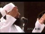 Tulamba Eid ul Fitr Bayan Maulana Tariq Jameel Sahib Part 4