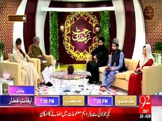 Rehmat e Ramazan - 02 Ramazan – Iftar – Naat - karam ho karam ho – 20-JUN-15 – 92 News HD