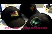 WhoCare EL Sound Active Flashing Hat, EL Flashing Cap, LED Hat, EH201