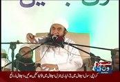 Maulana Tariq Jameel Advising Parents About Their Childern Eduction