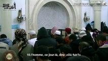 Sourate Al Qiyama - Yasser Al Dosari