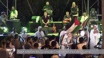 Alger célèbre le 53e anniversaire de l'indépendance de l'Algérie