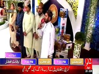 Rehmat e Ramazan - 02 Ramazan – Iftar – Naat - Sairay Gulshan Kon Dekhay – 20-JUN-15 – 92 News HD